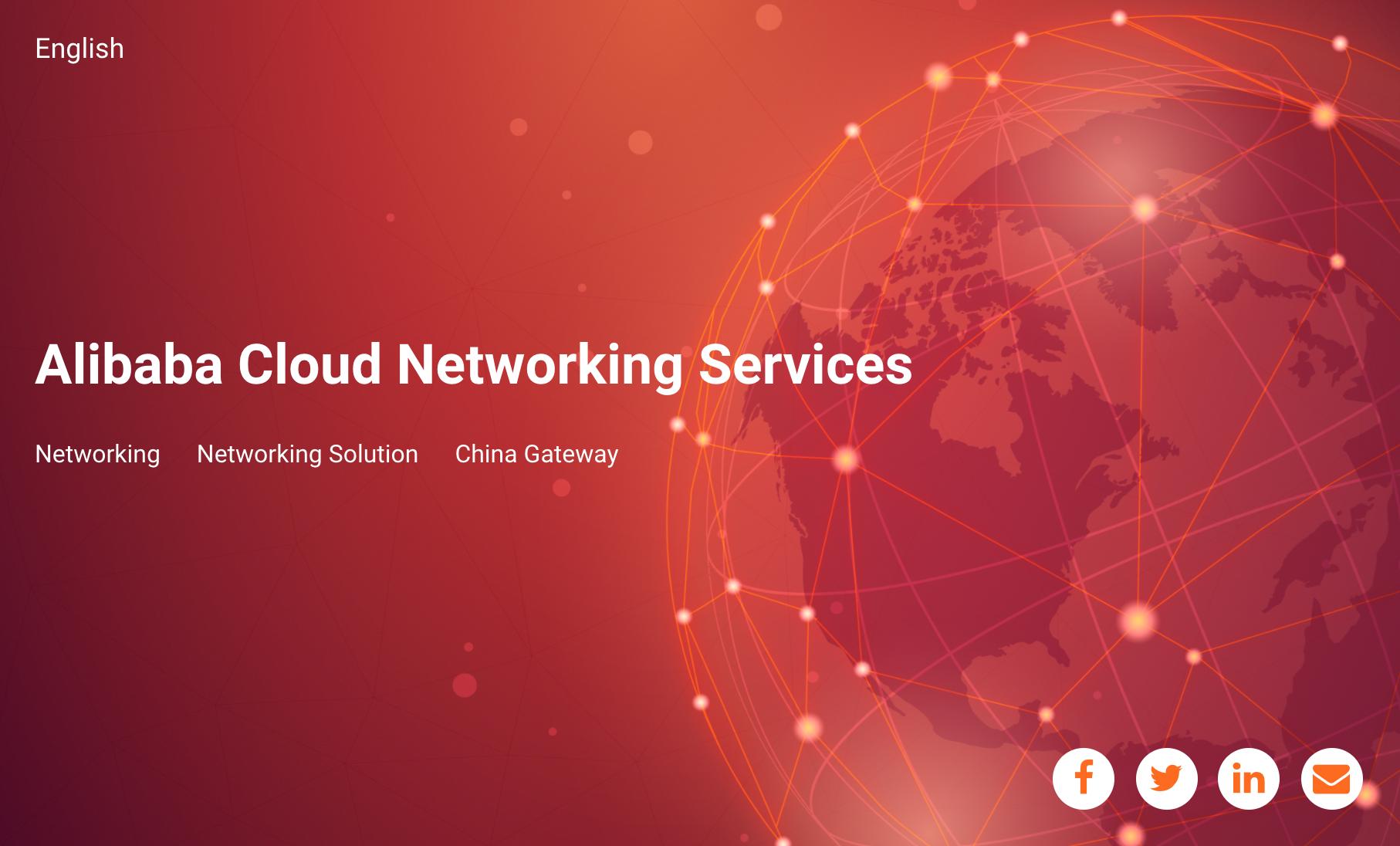 Alibaba Cloud Webinar: Alibaba Cloud Networking Services