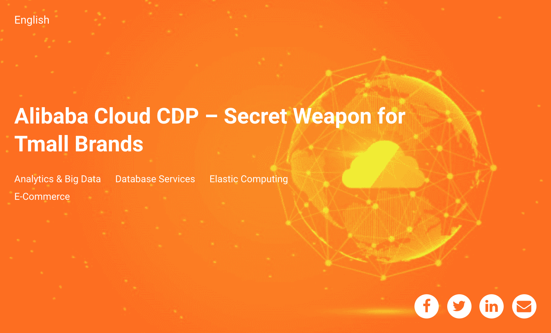 Alibaba Cloud Webinar: Alibaba Cloud CDP – Secret Weapon for Tmall Brands